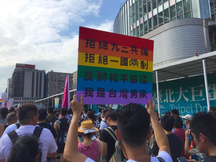20萬人踏破忠孝東路 同志遊行嗨翻凱道落幕