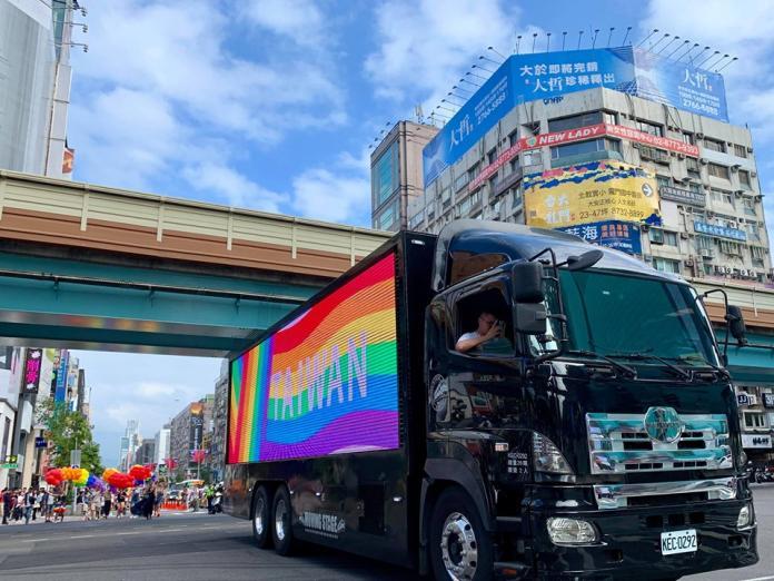 同志遊行20萬人上街 苗博雅:願受到壓迫的人們終能自由