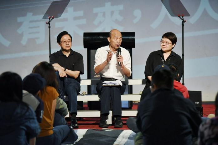 韓國瑜用王X蛋與爸爸喻兩岸 蔡英文狠批輕浮