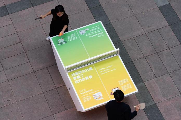 信義威秀廣場也能打桌球?臺北市同志20週年紀念展開幕
