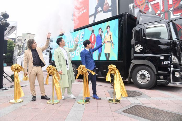 <br> ▲主辦單位為5566準備超大宣傳貨櫃車。(圖/記者林柏年攝)