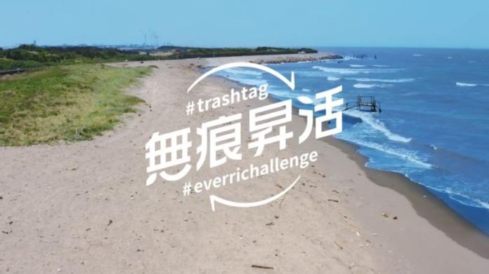 驚人事實!<b>昇恆昌</b>環保遶淨實錄 150天清出11噸垃圾