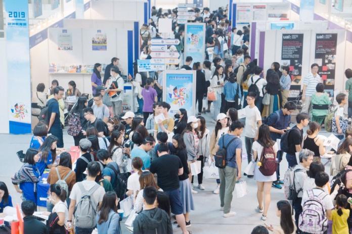 ▲一年一度的歐洲教育展,邀集10個國家、超過120所頂尖大專院校共相盛舉,囊括綜合研究型大學與專業技術學院。(圖/歐洲教育展提供)
