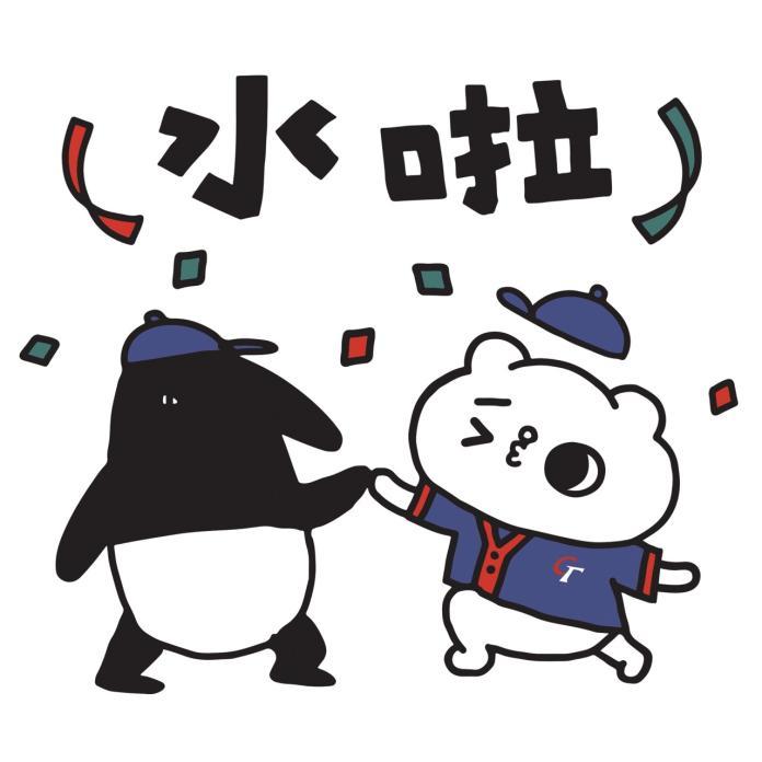 <br> ▲中國信託特別邀請知名插畫家「馬來貘」、「爽爽貓」繪製「來貘爽貓一窩轟!揪你力挺中華」的LINE貼圖,並於Home Run Taiwan粉絲團號召網友寫下加油金句,截至今(29)日為止已超過1萬5千則留言,成功解鎖LINE貼圖,即日起可於LINE免費下載逗趣的加油貼圖,讓棒球融入生活對話。(圖/中國信託金控提供)