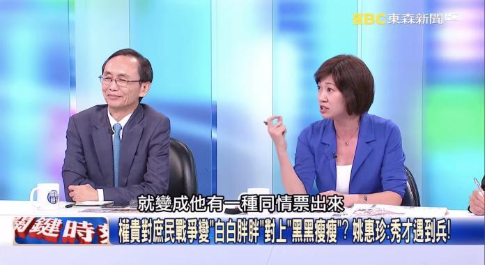 <br> ▲姚惠珍分析,韓國瑜現在的選戰策略,很可能會催生出「同情票」。(圖/翻攝自 Youtube)