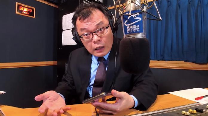 <br> ▲資深媒體人陳揮文 29 日在廣播節目中直言,韓國瑜其實只要證明 2 點、做到 2 件事情就能夠當選,「你(韓國瑜)就贏了啦!哪有很難啦?」(圖/翻攝自 Youtube)