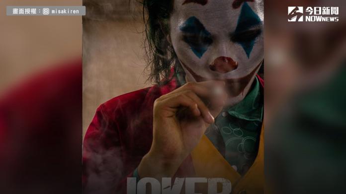 丑樓梯台灣也有?女大生復刻紀念 台版「JOKER」網狂讚:超驚豔!