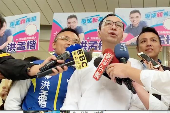 朱立倫31日陪同國民黨立委參選人洪孟楷在淡水掃街。( 圖 / 朱立倫辦公室提供 )
