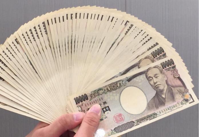 美伊對峙 日圓換匯創近1個月新高 想換好價錢可這麼做