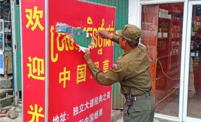 柬埔寨禁止商家用谷歌翻譯製作<b>招牌</b>