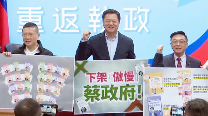 太陽花國賠爭議 孫大千:那未來可以佔領民進黨中央嗎?