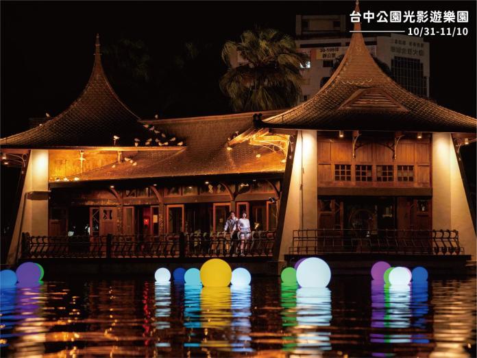 美爆了!台灣燈會倒數百天 台中公園絕美點燈