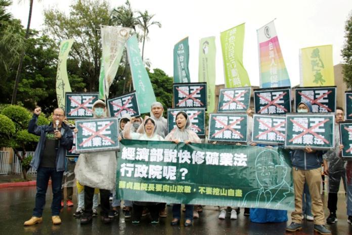 ▲民間團體喊口號訴求「蘇貞昌出面承諾,礦業法立刻修改!」(圖/地球公民基金會提供)