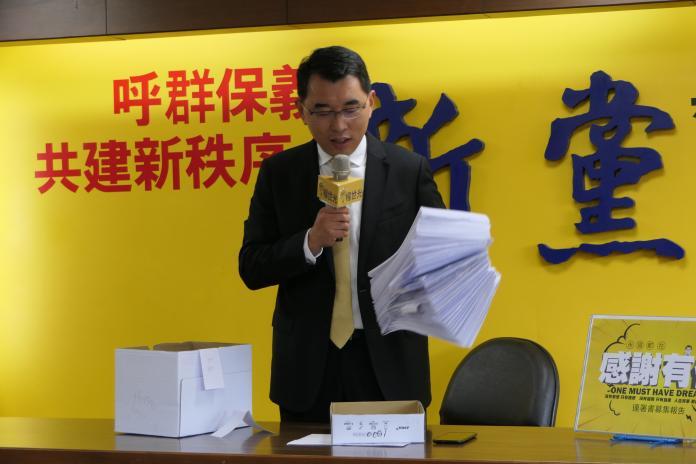 楊世光宣布<b>退選</b>2020總統!新黨改支持韓國瑜