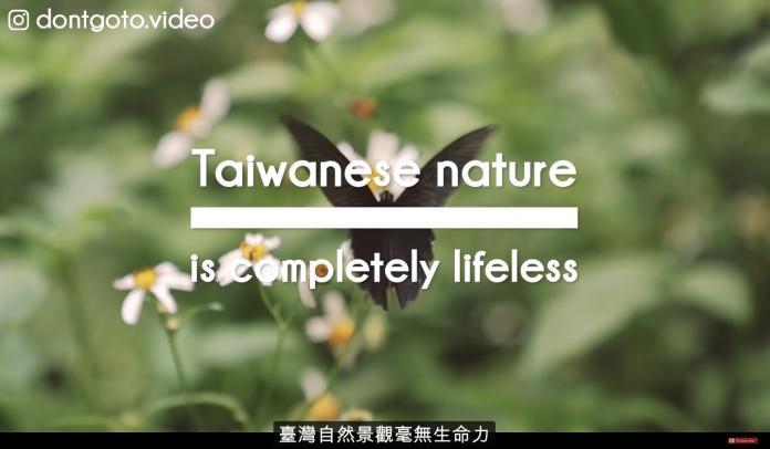<br> ▲YouTube 頻道「Tolt around the world」公布一支名為《不要去台灣》(Don