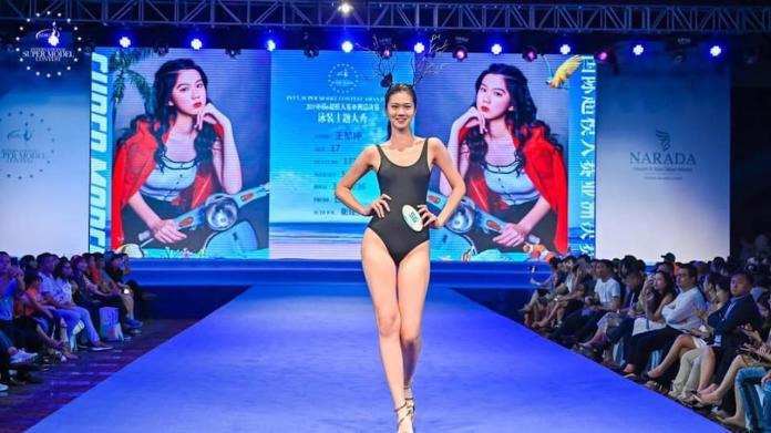 17歲王郁婷撞臉鄧紫棋 樂奪國際超模大賽亞軍