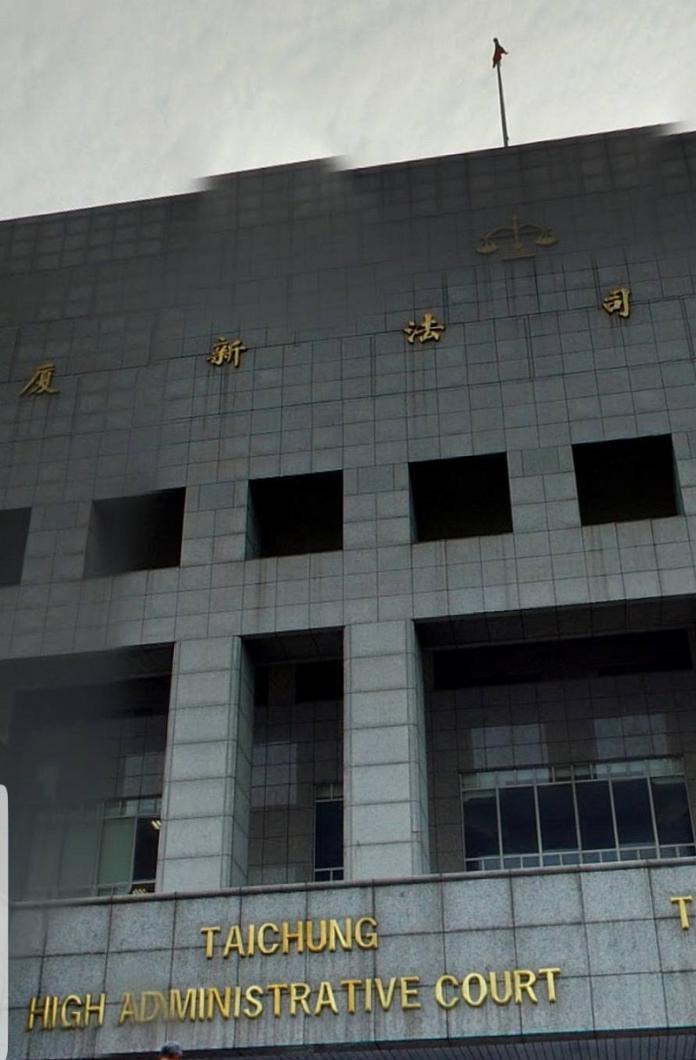 ▲台中地方法院。(記者鄧力軍翻攝)