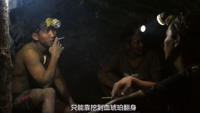 開幕片《血琥珀》驚艷 2019曼谷<b>台灣紀錄片</b>影展