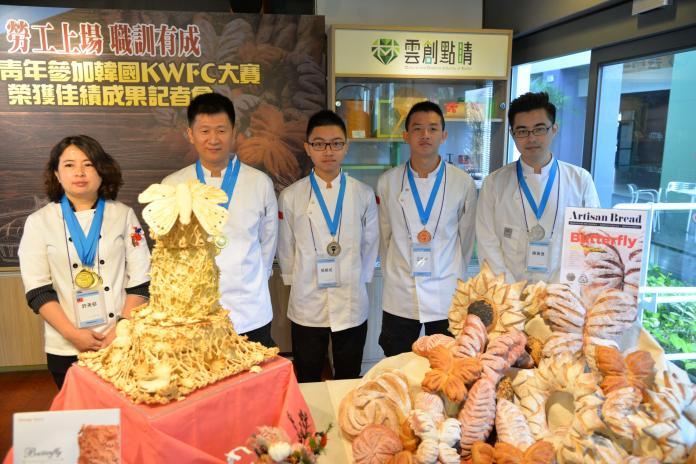 世界廚藝大賽 雲林奪2金3銀1銅