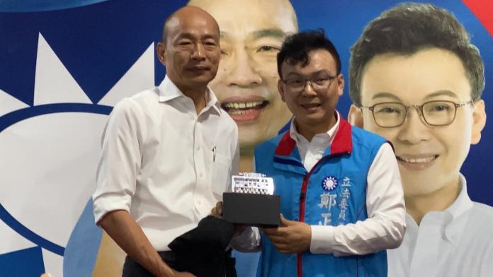 韓國瑜傾聽之旅新竹站 與鄭正鈐成立聯合競選總部