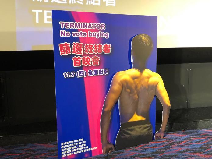 影/台版「魔鬼終結者」現身台南 真實上演打擊不法
