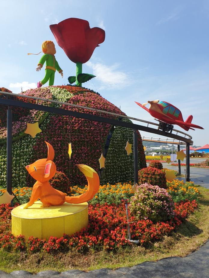 臺中國際花毯節    首創花卉藝術展演「小王子星球之旅」