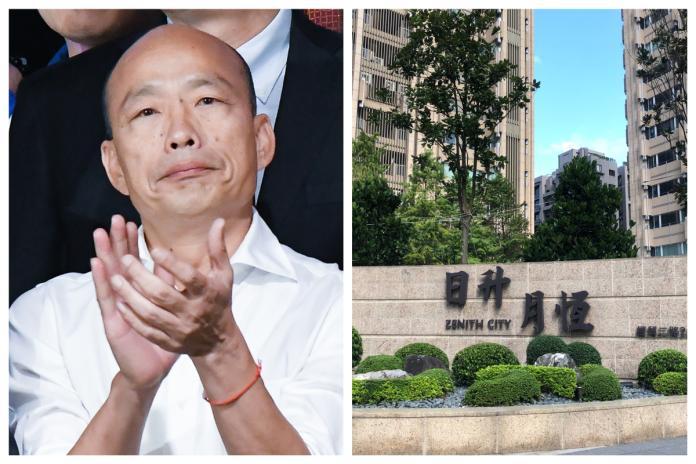 韓國瑜爆買豪宅 房產專家Sway提「6疑點」:就是為投資
