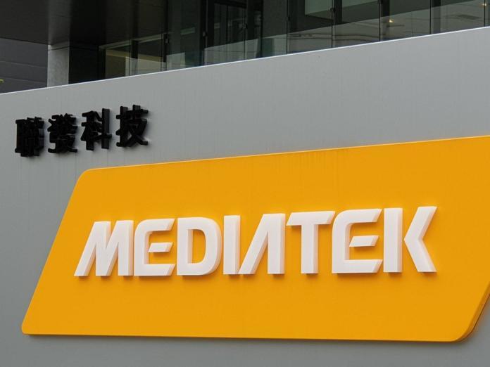 聯發科偕台積電領先業界 8K數位電視晶片進入量產