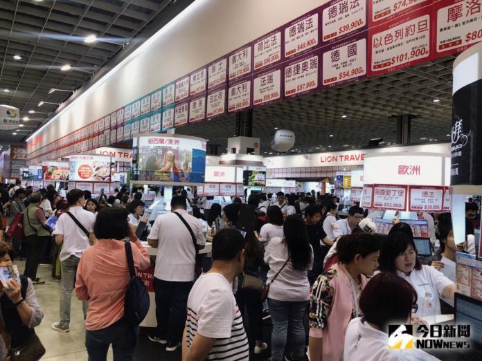 台北國際旅展前哨戰 飯店線上先搶客
