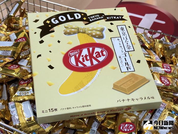 KitKat X 東京芭娜娜