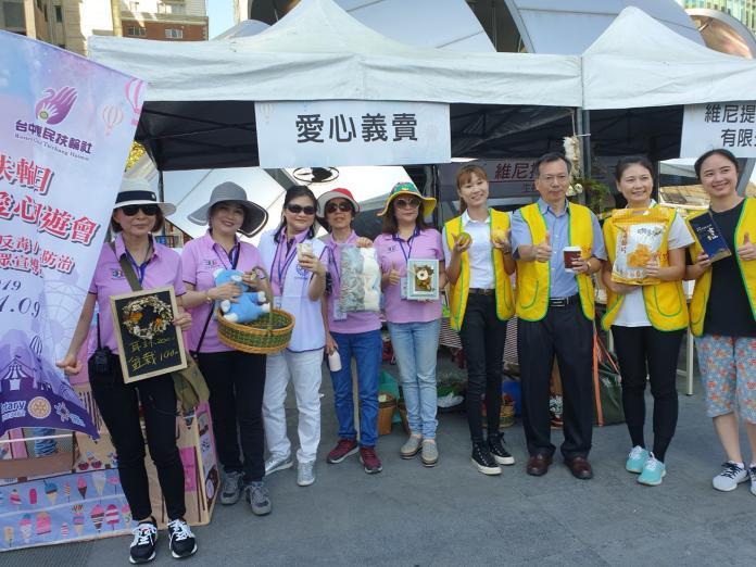 歡慶國際扶輪日 惠民扶輪社辦<b>愛心園遊會</b>做公益