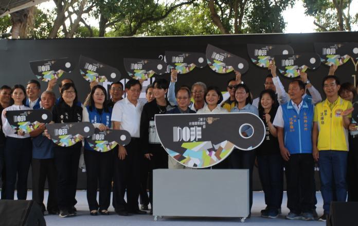 影/<b>台灣國際咖啡節</b>綠隧開幕 推廣邁進17年行銷國際