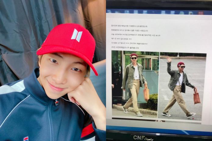 BTS隊長網購二手褲「忘付運費」 賣家曝對話:好榮幸