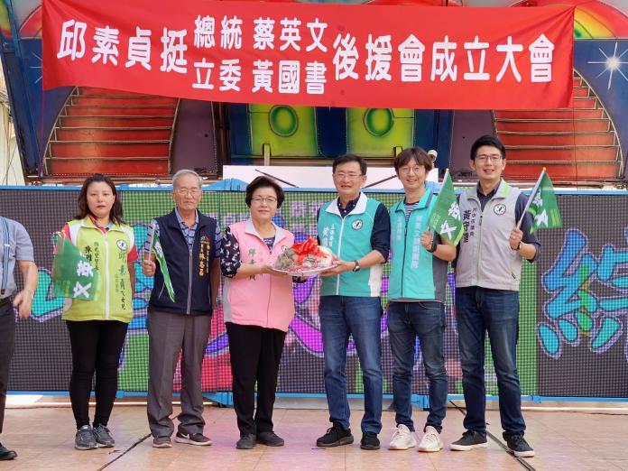 中市成立挺蔡<b>後援會</b>    黃國書:挺台灣,好的政策要延續