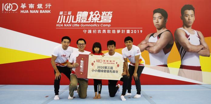 國家級訓練首度開放報名「第2屆<b>小小體操營</b>」圓滿落幕