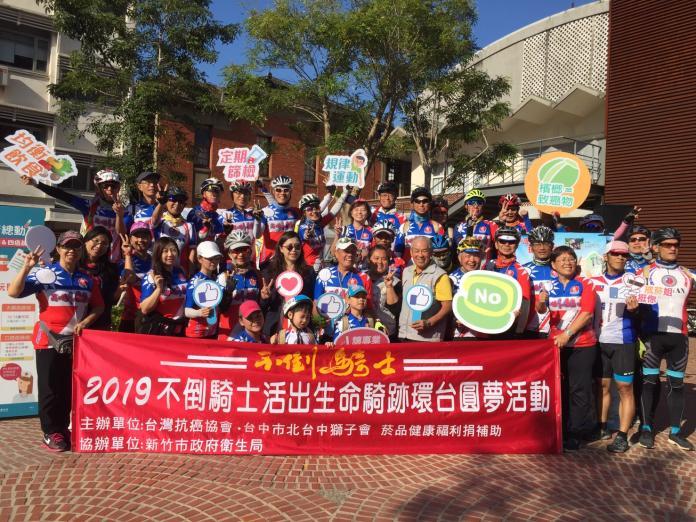 抗癌勇士單車環島1100公里 新竹最後一哩路啟程