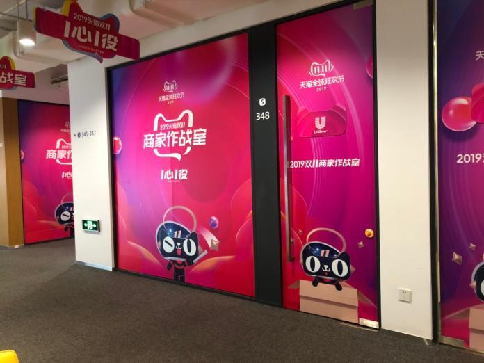 雙11熱/50間世界各國品牌作戰室 實踐全球購物狂歡節夢