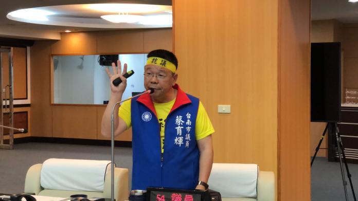 台南立委參選人臉書宣揚性別平權 助理竟是「<b>露鳥</b>俠」