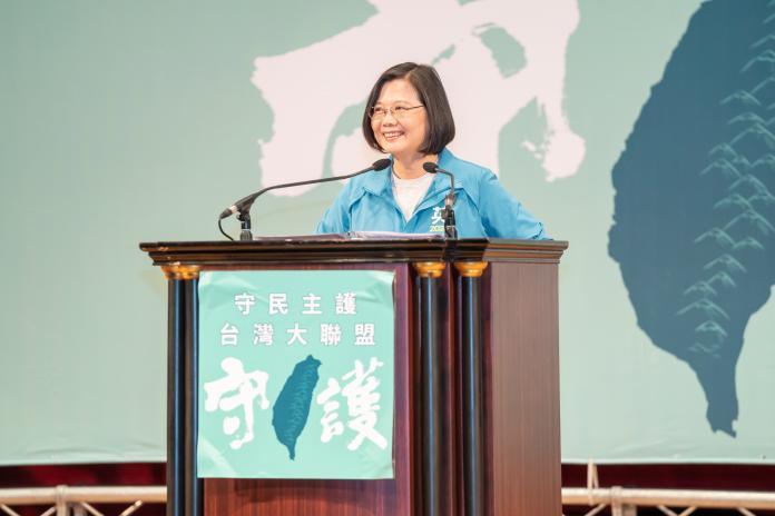 蔡英文參加守護台灣大聯盟