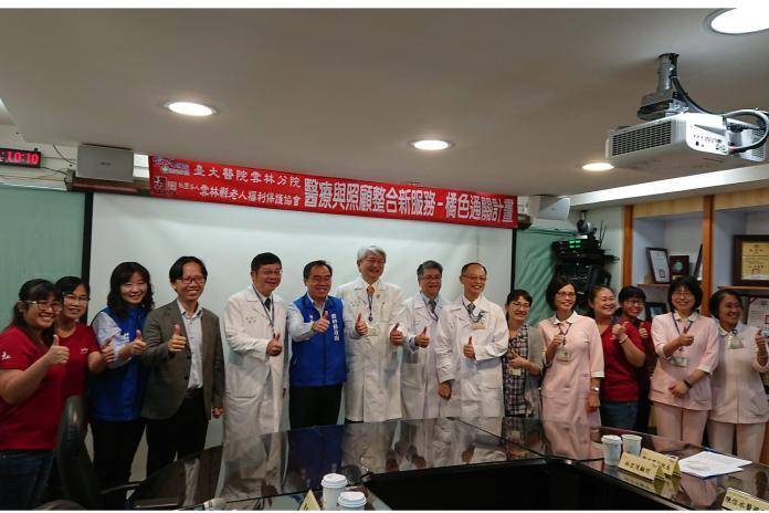 <b>臺大雲林分院</b>首推「橘色通關計畫」 助病友自立支援訓練