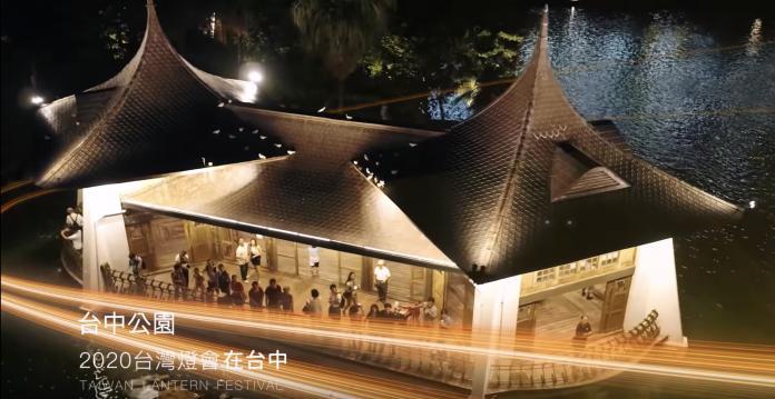 台灣燈會前導片秀台中美景  網友驚呼:要去朝聖