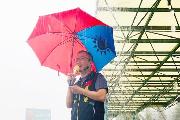 <br> 台北市議員羅智強。( 圖 / 翻攝羅智強臉書 )