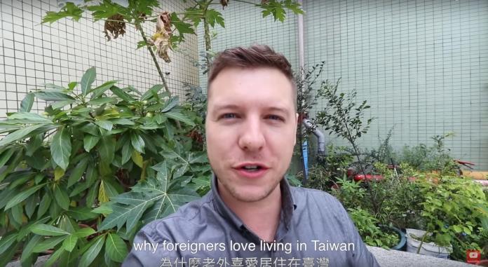 愛上台灣的10大理由!外國教師盛讚<b>寶島</b>:在這能做自己