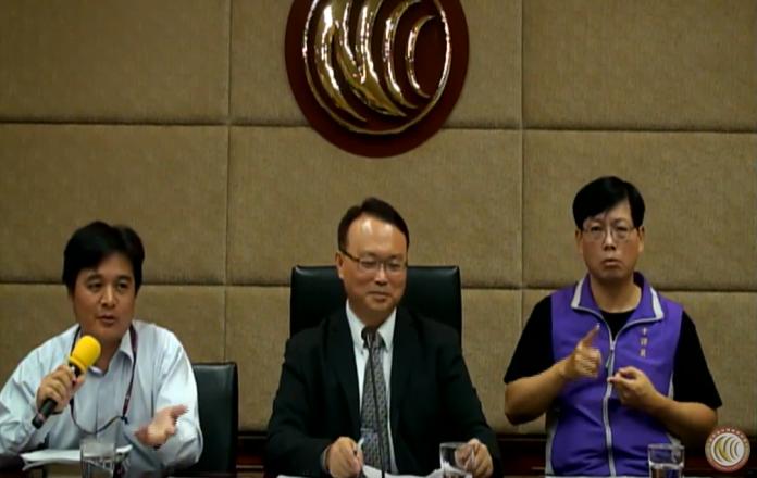 NCC大開鍘裁處多節目 最高TVBS遭罰80萬