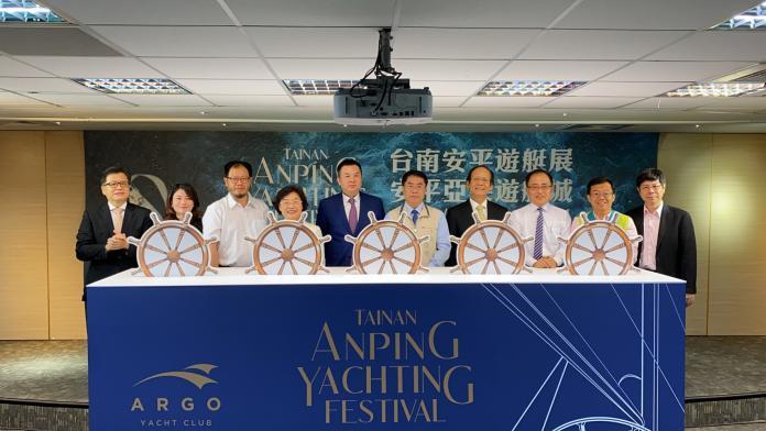 首屆台南安平遊艇展將於11月22日登場