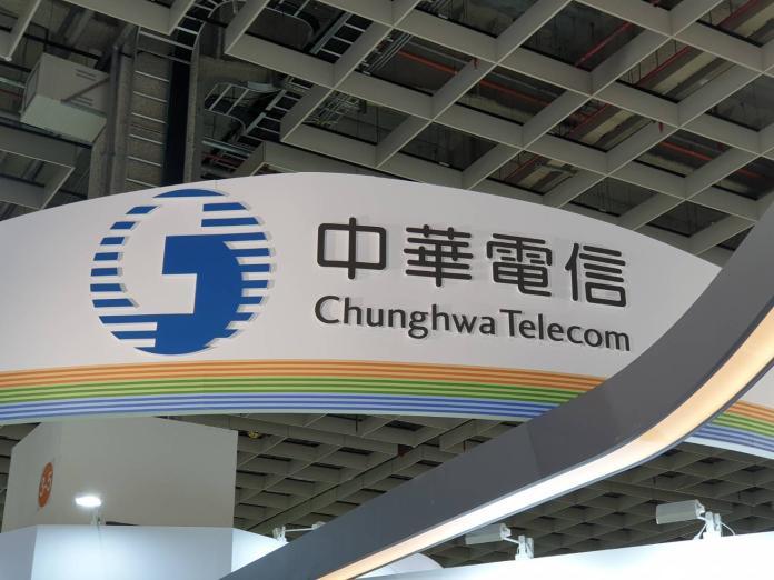 中華電攜手日月光、高通 打造首座5G mmWave智慧工廠