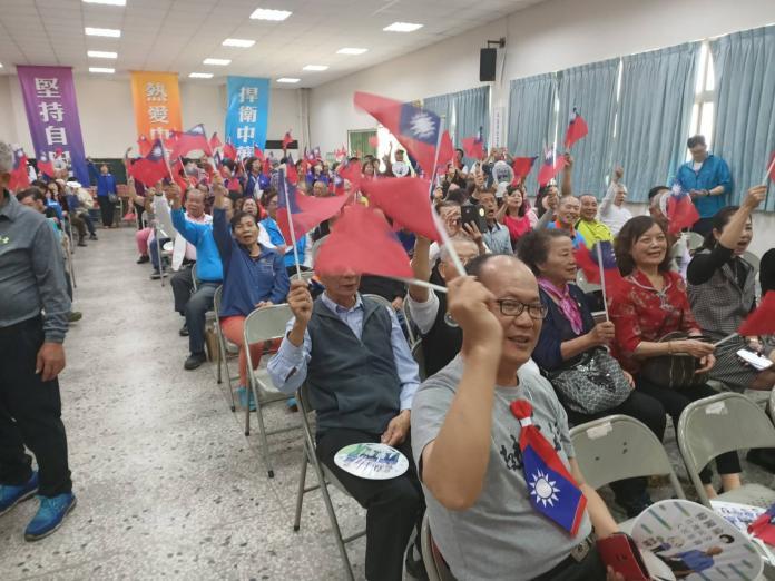 影/國民黨彰縣黨部成立挺韓後援會 高呼「瑜你同行」