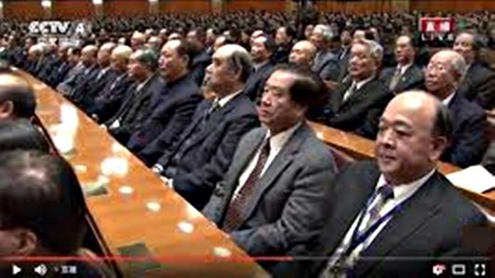 吳斯懷曾於2016年與32名退將共赴北京人民大會堂參加「孫中山先生誕辰150周年紀念活動」。( 圖 / 翻攝中國大陸央視 )