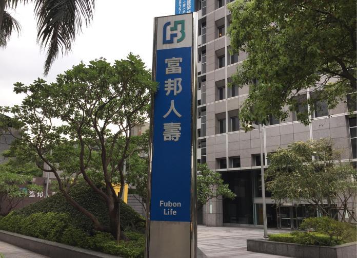 富邦人壽268億元買台北王朝大酒店 售後回租投報率逾2%