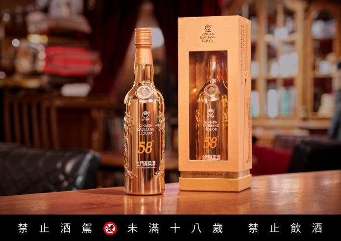 <br> ▲58度金門高粱酒「最佳白酒鍍金特仕版」,台灣限量推出5.8萬瓶。
